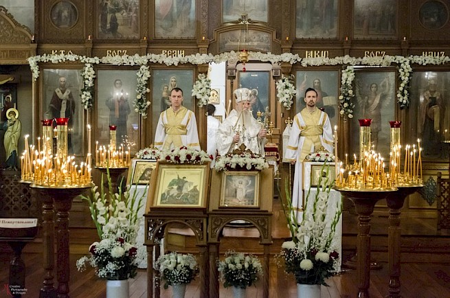 St George Orthodox Church in Carlton main page